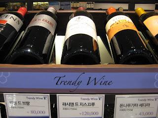 Trendy wine