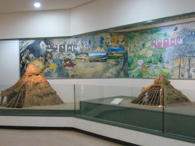 paleolithic and neolithic dwelling models in Mongchon museum