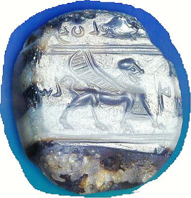 Seal of Baalis the Ammonite