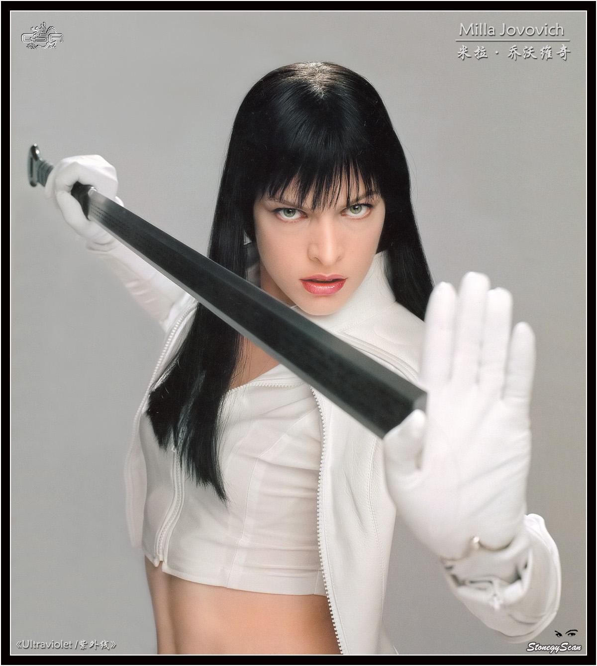 http://4.bp.blogspot.com/_uYjswWPkak8/R1G46ZqnCvI/AAAAAAAABFI/0hq30YJ_Fcs/s1600-R/Milla+Jovovich+(15).jpg