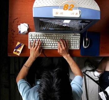 Παραβίαση του απορρήτου της ηλεκτρονικής επικοινωνίας