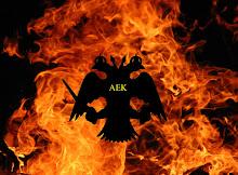 Тут Вы можете слушать музыку AEK и скачать её.