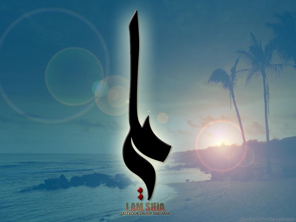 Hazrat+ali+a.s+wallpapers