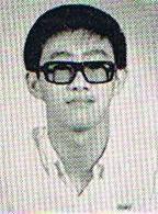 Lim Fang Leh