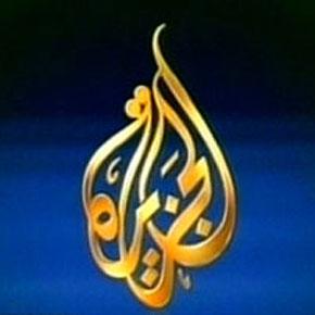 :: Al Jazeera TV ::