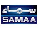 SAMAA TV News