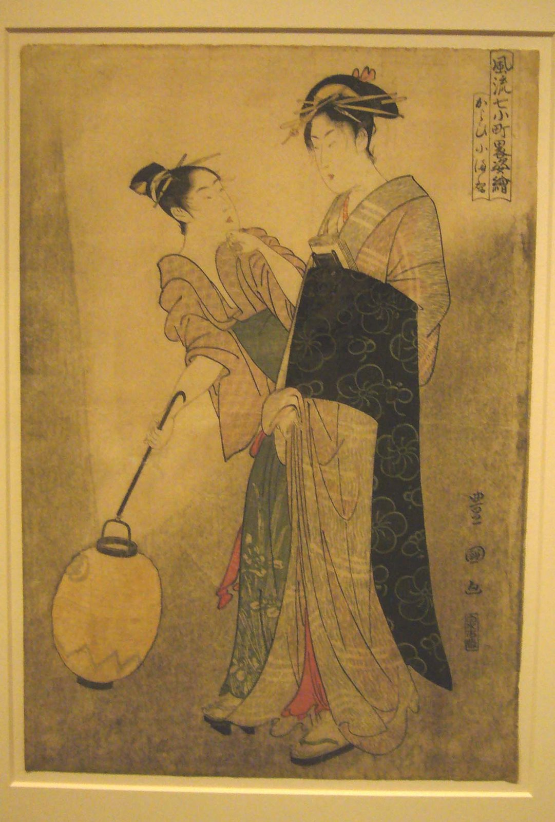 [j-utagawa+toyokuni+courting+komachi.jpg]