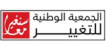 اضغط هنا.. للتوقيع على بيان تغيير الدستور .. مع الدكتور محمد البرادعى
