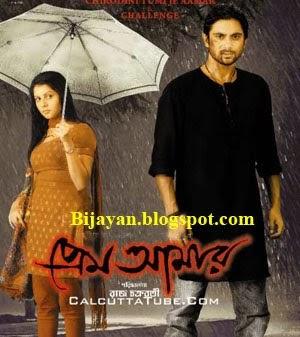 Yeh Kya Hua - Amar Prem ( ) Movie Mp3 Songs Download ...