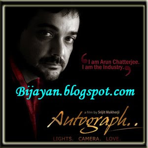 Kolkata Songs.: Autograph   Bengali Movie Mp3 Songs ...