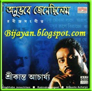 Rabindra Sangeet Songs Download: Rabindra Sangeet MP3 ...