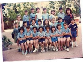 תמונה כיתתית-כיתה א
