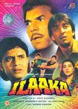 Ilaaka (1989) Hindi Movie Watch Online