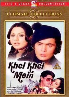 Khel Khel Mein (1975) - Hindi Movie