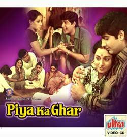 Piya Ka Ghar (1972) - Hindi Movie