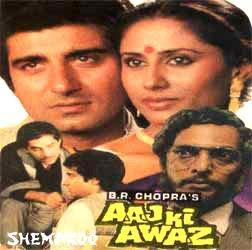Hindi Movie: AAJ KI AWAZ (1984)