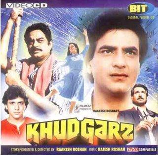 Khudgarz (1987) - Hindi Movie