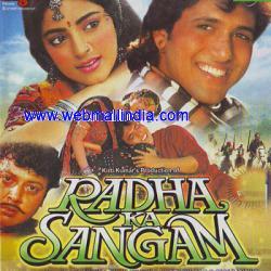 Radha Ka Sangam movie