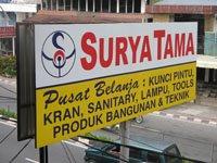 SuryaTama