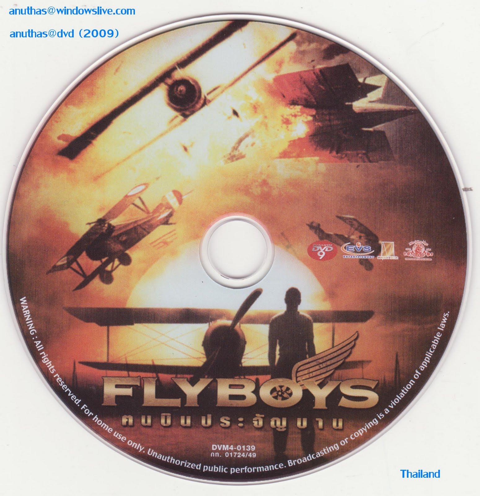fly boys Listen to music from flyboys like picture perfect, i couldn't tell & more find the latest tracks, albums, and images from flyboys.