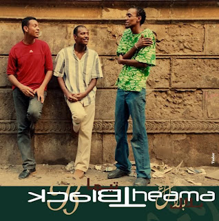 Download Black Theama Band Mp3 Songs