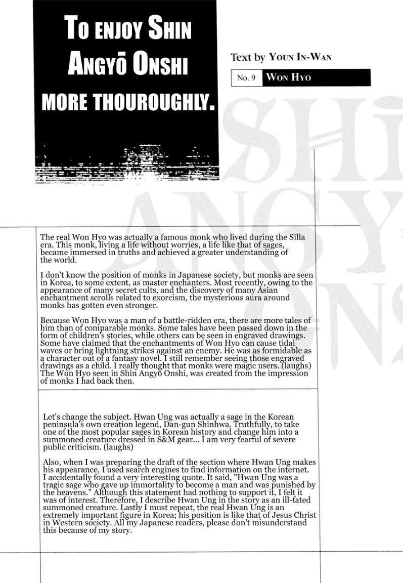 Ám Hành Ngự Sử - Chapter 18 - Pic 37