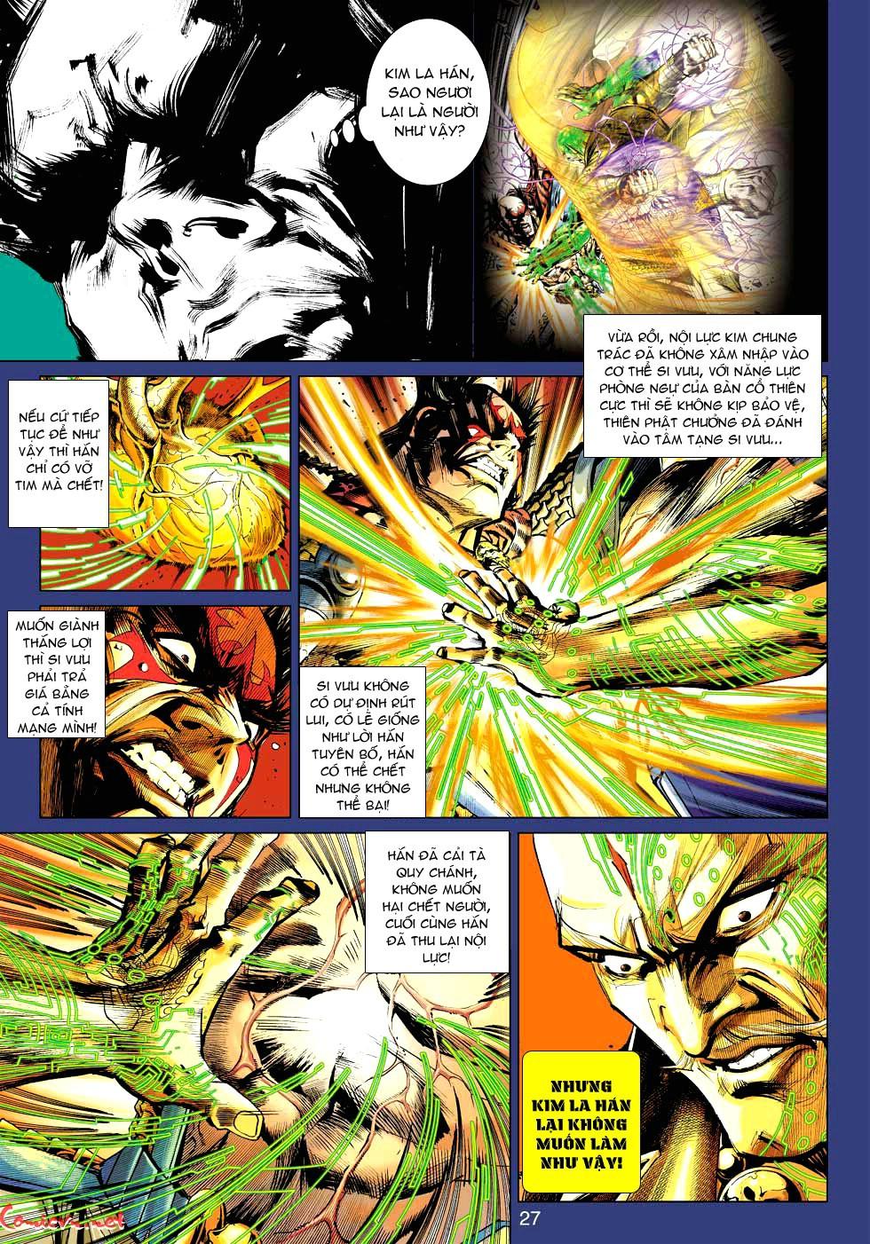 Vương Phong Lôi 1 chap 30 - Trang 24