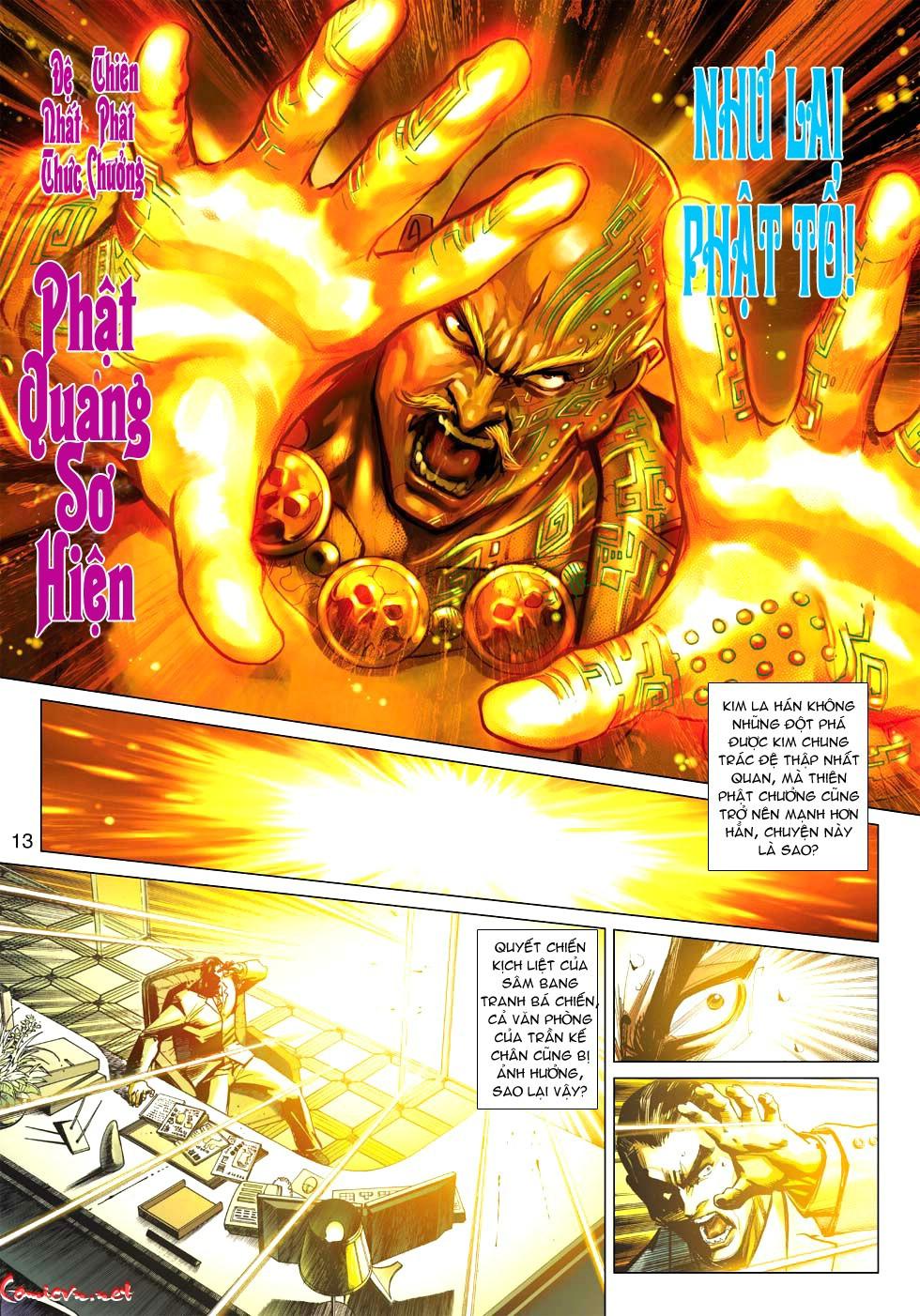 Vương Phong Lôi 1 chap 30 - Trang 11