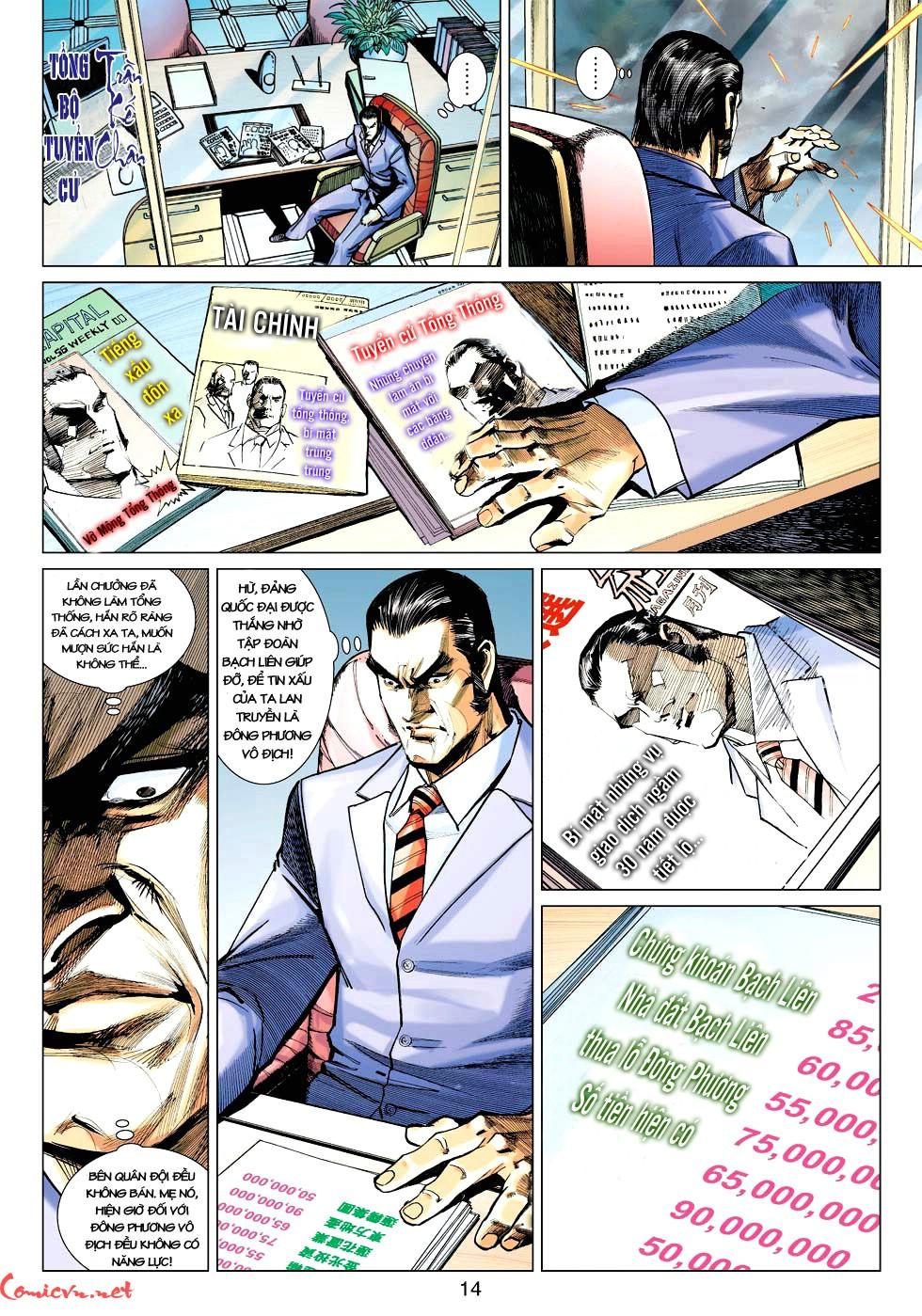 Vương Phong Lôi 1 chap 30 - Trang 12