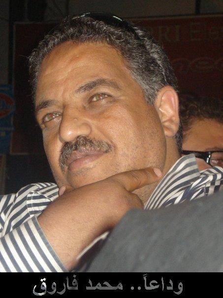 [محمد+فاروق+-+قهوة+سادة.PNG]