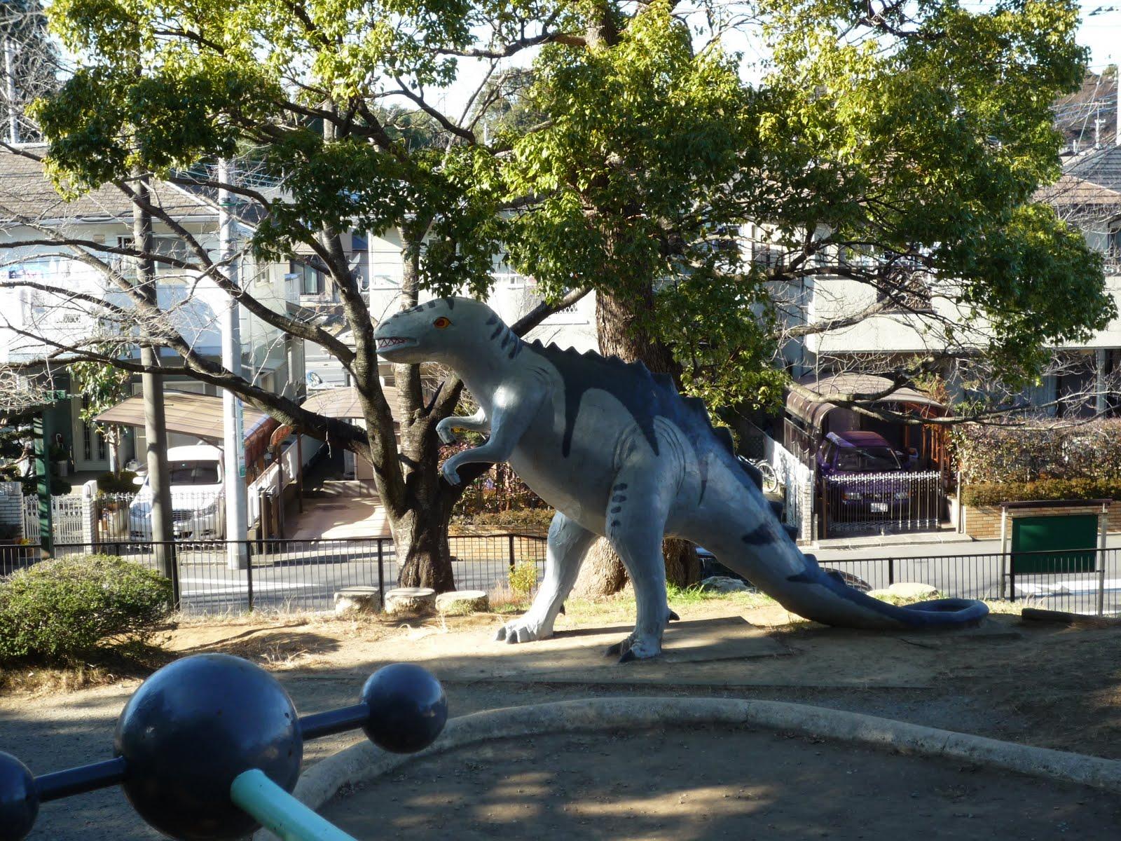 のんびり行こまい!元気にやりおし! in 南流山: 怪獣公園 ...
