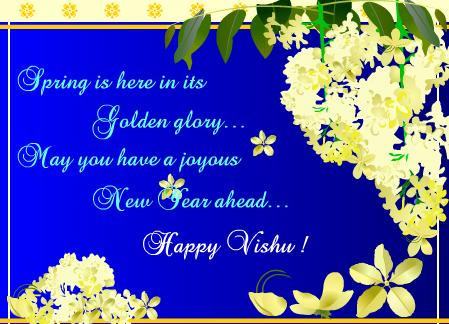 Year  Message on Sms  Malayalam Messages  Pictures   Vishu Greeting Cards   B4tea Com