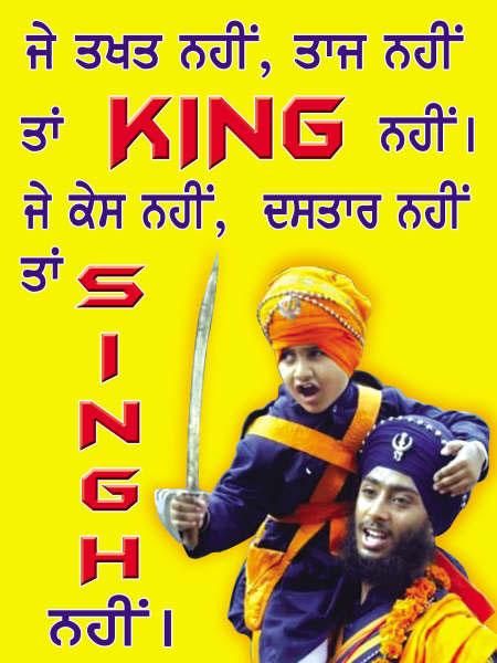 singh is king wallpaper. Singh Is King