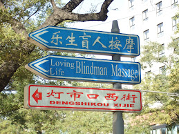 Blindman Massage