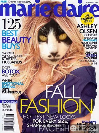 Obe en la portada de una revista!