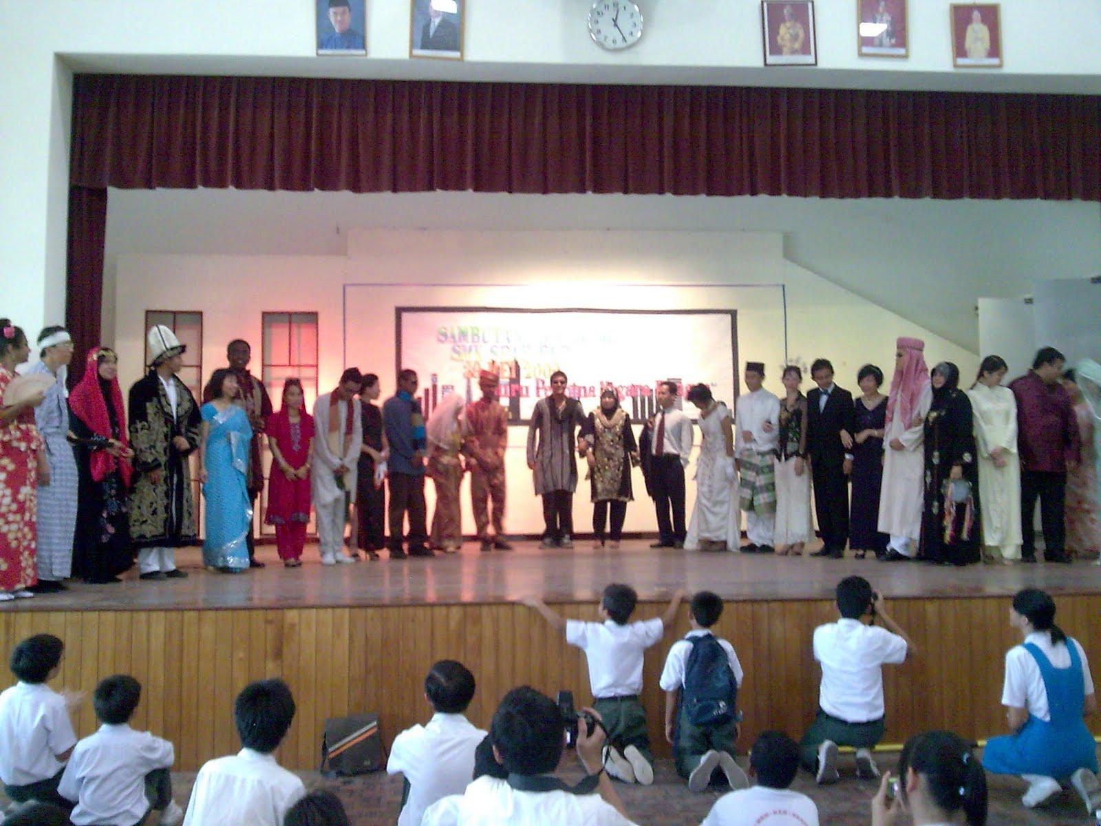 Koleksi Soalan Percubaan Upsr 2012 Negeri Perak sehari dalam sejarah
