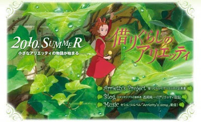 Studio Ghibli's Borrower Arrietty Movie