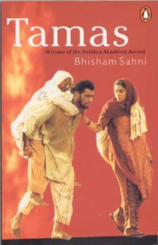bhisham sahni tamas analysis Bhisham sahni introducing govind nihalani's film tamas(1988) based on his novel.
