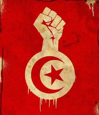 أبطال الحرية...شعب تونس الحر ...