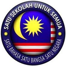Logo Satu Sekolah Untuk Semua