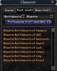 Bluestin Battleboots