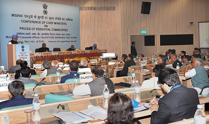 Chief Ministers conference on Internal security