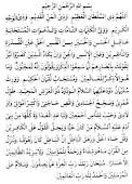 Doa Nurbuwah