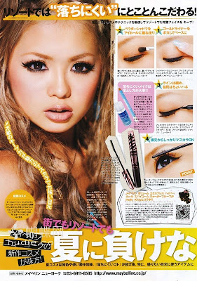 Makeup Tutorial: Japanese Magazine Scans