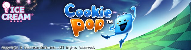 Cookie Pop Classic