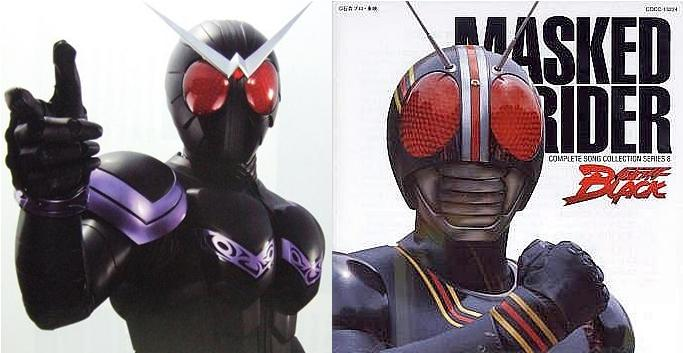 kamen rider black. Kamen Rider W has a lot of