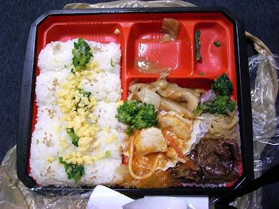 「おいしが!うれしが! 滋賀の恵み弁当」