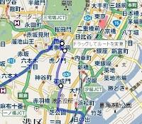 GoogleMapにドライブルート検索が付きました。