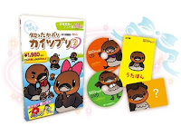 「知ったかぶりカイツブリ」-CD第2弾発売へ
