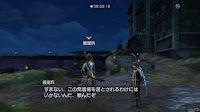 白騎士物語-古の鼓動-